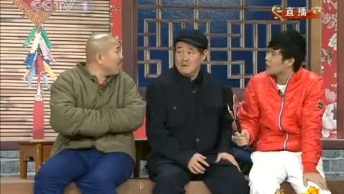 刘能埋汰赵本山,你这辈子就和寡妇有缘,笑的我鼻涕爆炸