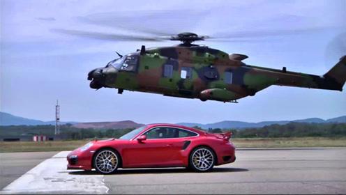 谁给的勇气?保时捷911单挑武装直升机,这结果我服了!