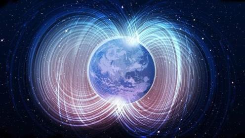 地球磁极反转速度或加快?科学家:别担心,问题不大