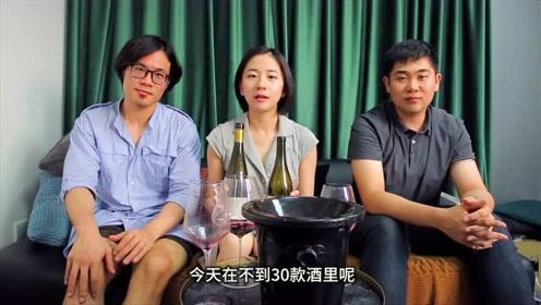 小鹅品审团第二集-你喝过蔡依林吗?你喝过蔡徐坤吗?