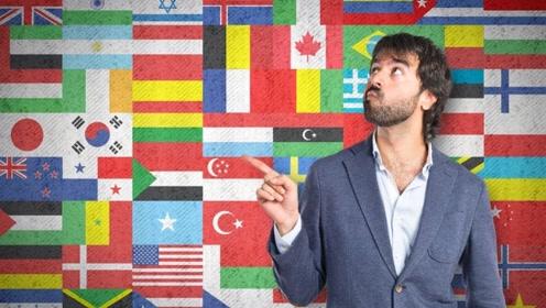 世界上最严谨的语言:准确率高过英语,国际重要文件都要用它!