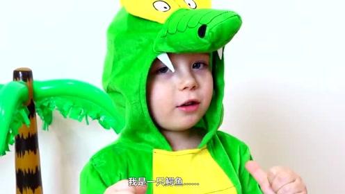 萌娃们可真是会玩呢!好可爱的小鳄鱼呀!小家伙真是萌萌哒!