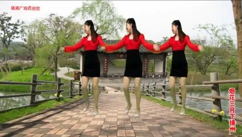 2019女王节快乐《烟花三月下扬州》优美的旋律,一起看美景
