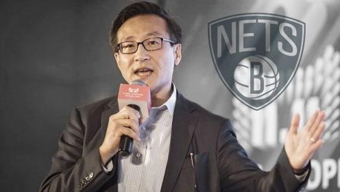 23.5亿买下篮网后  蔡崇信又花7亿美元买下主场球馆