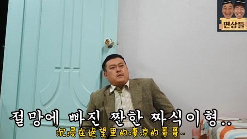 韩国大叔去宏大体验生活,结果失落而归,到底发生了什么事情呢?