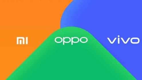 不跟华为一起玩!小米、OPPO、vivo成立互传联盟