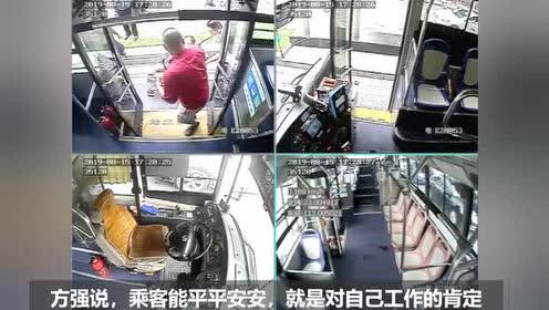 """6分钟""""生死时速""""!公交车内老人突吐血,司机立刻往医院开去…"""