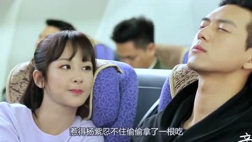 杨紫偷吃道具薯条,被李现当场抓包,她的反应让众人笑出猪叫!