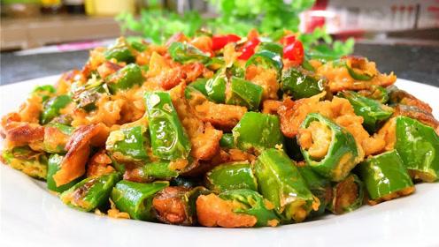"""河南特色美食""""炕辣椒""""焦香可口,比虎皮青椒过瘾,做法还简单!"""