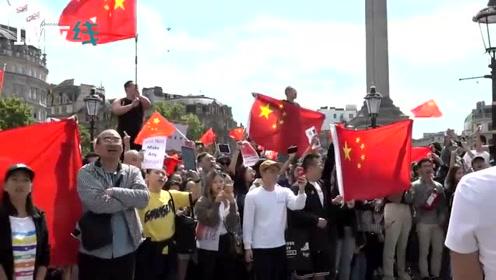 国歌在英国伦敦唱响!华人团体举行集会声援祖国:我们爱香港