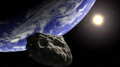 地球竟然还有别的卫星?科学家给出回答,网友听后很期待
