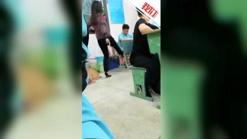广安一中学老师穿高跟鞋踢学生?  回应:系旧视频被翻出