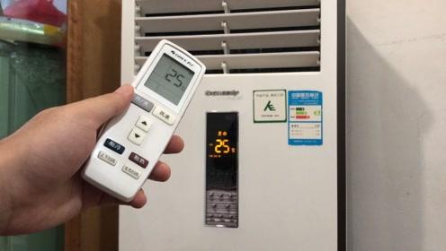 空调一开一关费电,还是一直开着更费电?今天总算弄明白了