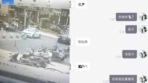 订单取消不成,网约车司机撞飞乘客,司机被行拘乘客被罚款
