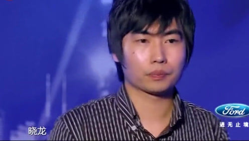 黄晓明弟弟参加选秀,一开口,评委全部都安静了!