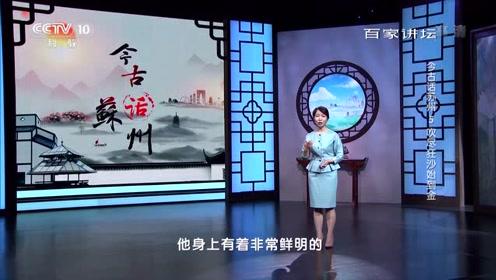 """百家讲坛 苏州80后""""绣郎"""" 让古老刺绣更时尚"""