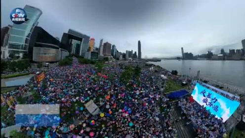 集会现场香港市民高唱国歌