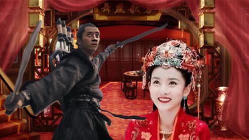 《九州缥缈录》雷碧城围剿阿苏勒,姬野惨遭一枪穿心,阿苏狂杀