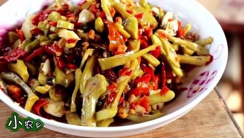 """刀豆制作成""""酸菜"""",不用放一滴水,3天就能吃,值得收藏"""
