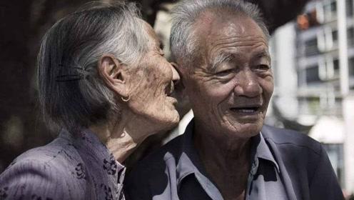 """人的寿命竟能""""算""""出来?科学家给出两种算法,看你能活多少岁!"""