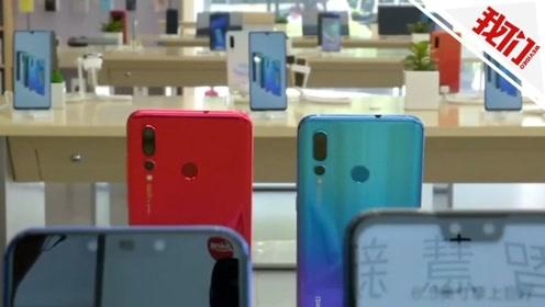 明年全球5G手机销量将达1.6亿 苹果或败于华为