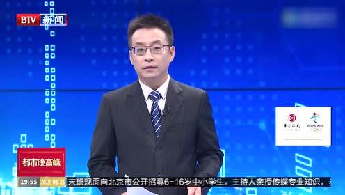 """2019北京网络安全大会聚焦全球网络""""内生安全"""""""
