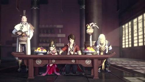 李星云他们又来到了吴国,这是抓着上饶公主做什么?要挟?