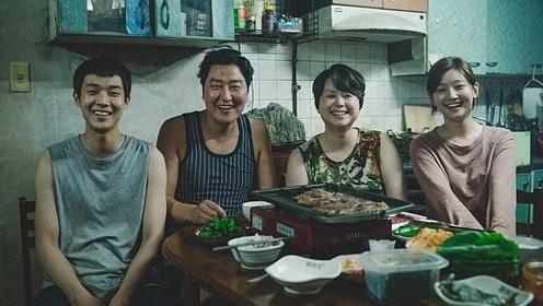 口碑炸裂,韩国影史上第一个获得金棕榈大奖作品《寄生虫》