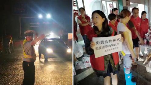 交警彻夜护送茂县分流游客返程 沿途志愿者免费提供食物饮用水