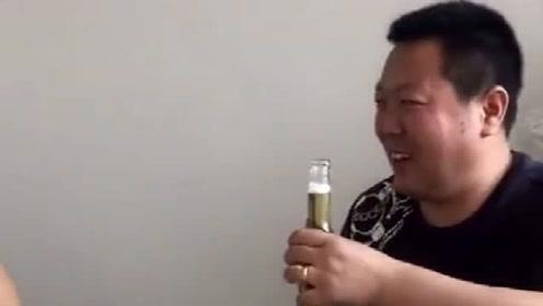 这社会,没点真本事,啤酒都不敢喝了!