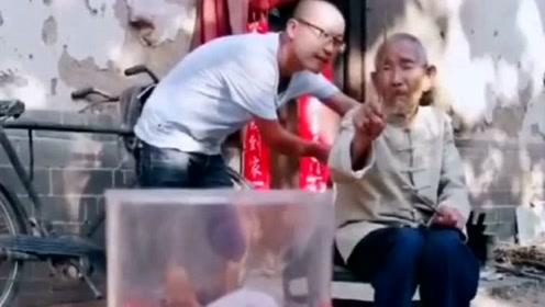 老爷爷的投壶技术真是一流,高手果然都出自民间啊