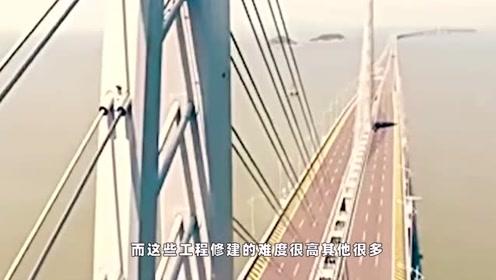 """我国被称为""""基建狂魔"""",再次修建工程,比港珠澳大桥还难?"""