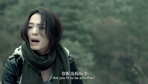 《送我上青云》盛男和妈妈矛盾激化