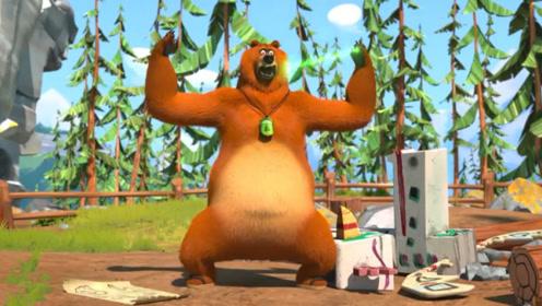 大熊意外得到魔法戒指,它苦练魔法使用方法,与鼹鼠一决高下!
