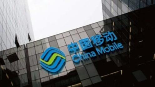 移动联通都慌了!中国电信突然宣布新政策,网友:实在太良心了!