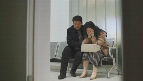 《小欢喜》刘静得癌症,捂脸痛哭,把季胜利急坏了!