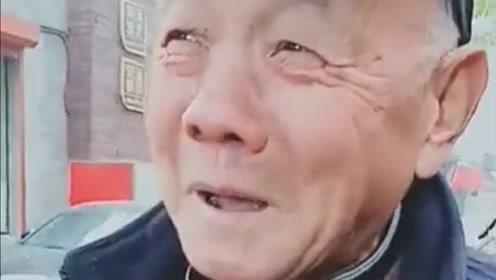 北京大爷:买时候1700块,现在张口给五千万我不卖