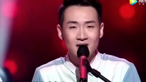 小伙上台一首歌导师无人转身,又唱一首原创歌曲,导师后悔自责!