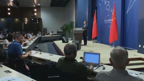 外交部:俄罗斯和香港集会都有外部势力介入