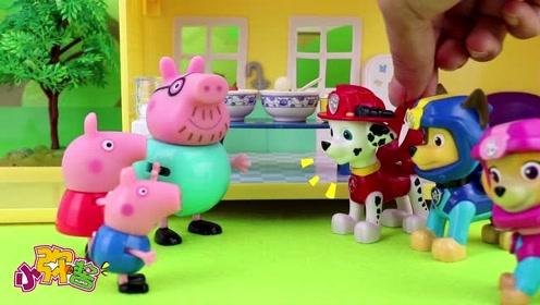 猪爸爸请汪汪队成员吃饭 聚餐刚开始就因为任务结束 玩具故事