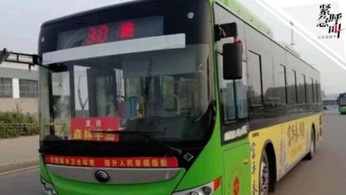 紧急呼叫丨副检察长岳母妻子打公交司机:不怕犯法 见一次打一次