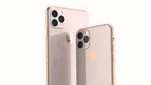 新iPhone后置三摄无悬念,新加入绿色后壳