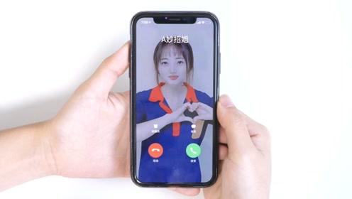 今天才知道,手机打开这个功能,来电话就能直接显示出对方照片