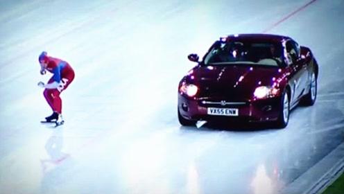 在冰面上,滑冰运动员跟超跑谁更快?看仔细了