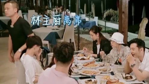 黄晓明怒拍桌子,大厨愤然离席,矛盾升级却让沈梦辰吓到不敢说话