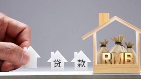 多城首套房利率上浮30% 合肥已有12家银行不做二手房贷款