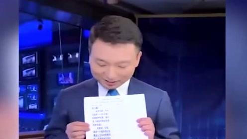 央视主播揭秘!《新闻联播》的稿子长啥样?这样的主播太可爱了