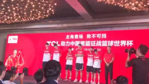 离世界杯开幕还有8天!中国男篮将帅参加出征仪式