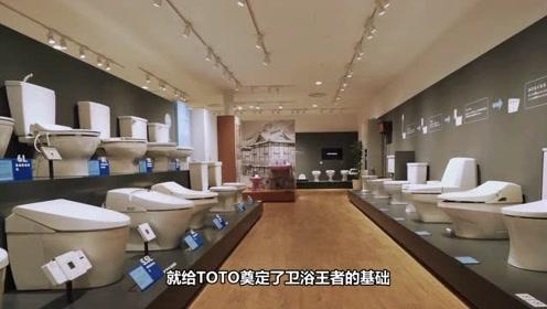 回顾TOTO创业历史 学习和超前的理念引领日本卫浴潮流