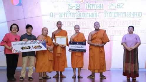 泰国4小和尚获电竞比赛冠军,穿僧袍领奖惹争议